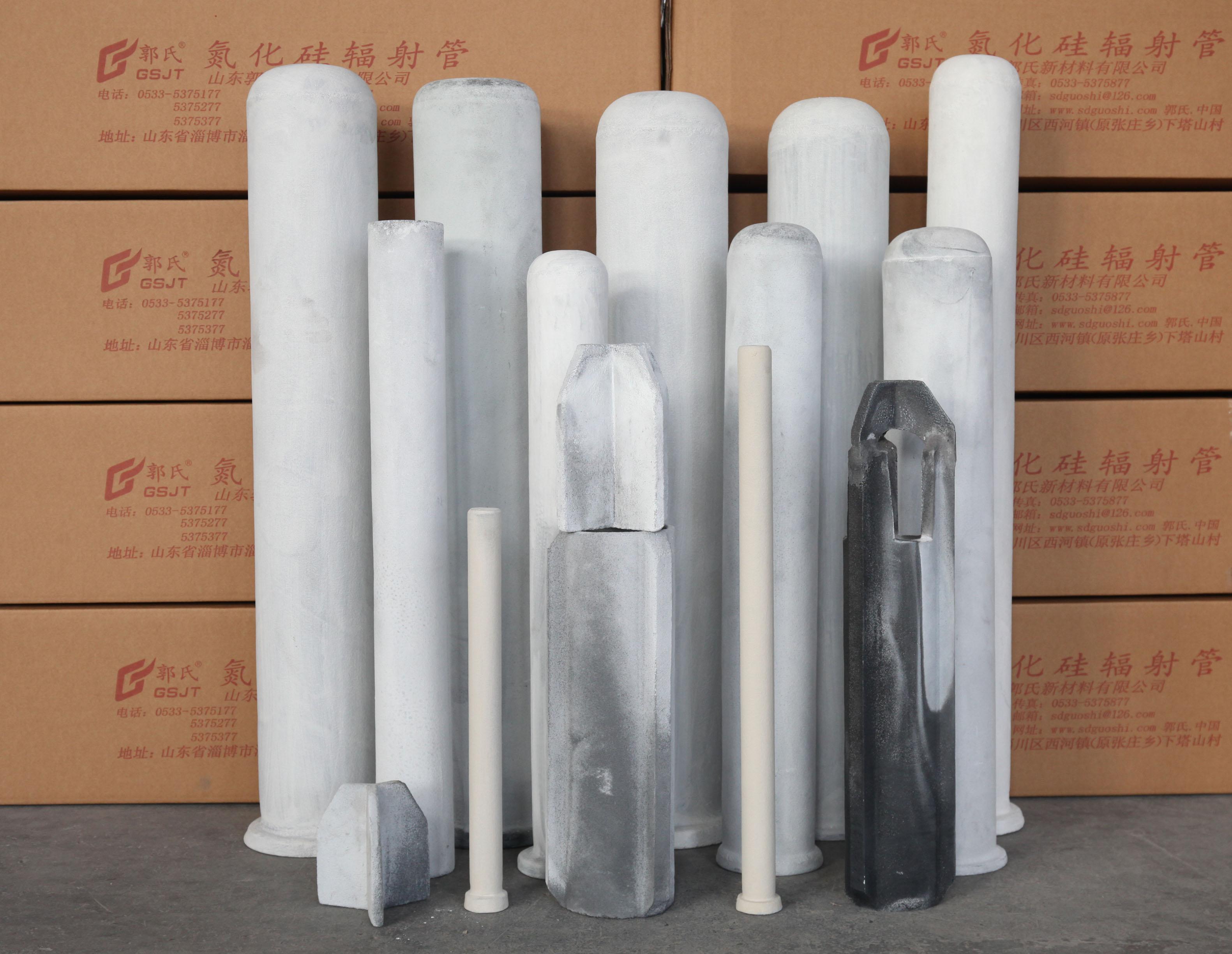 氮化硅保护套管